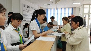 Более 30 новых госуслуг будут оказывать в ЦОНах Казахстана