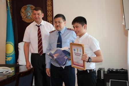 В Актау наградили спортсменов-динамовцев за достигнутые успехи