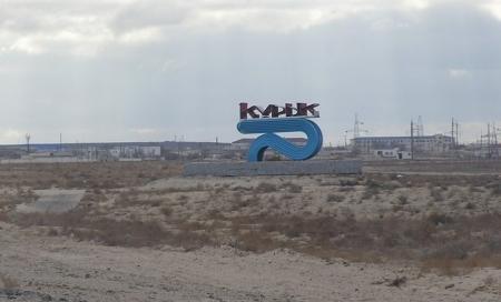 В Каракиянском районе иностранец изнасиловал и убил местную жительницу