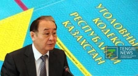 Из 45 статей проекта УК Казахстана исключили конфискацию имущества