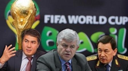 Чемпионат мира по футболу: за кого болеют чиновники РК