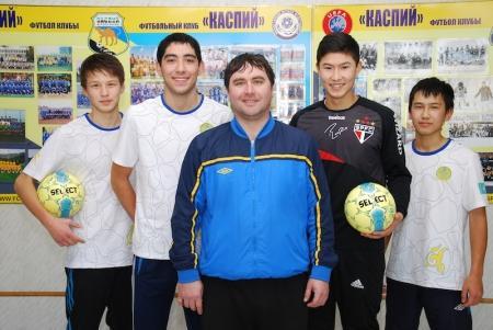 Четыре молодых спортсмена из Мангистау отправились в бразильскую академию футбола