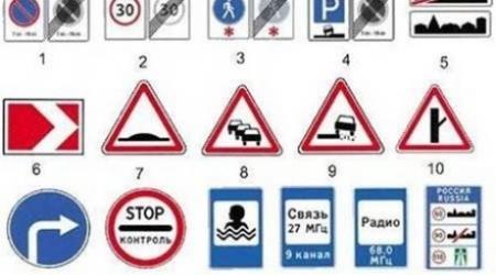 Правила дорожного движения не будут едиными в ТС