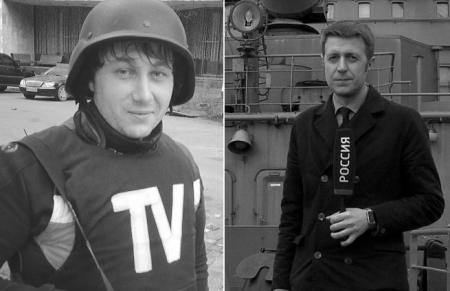 ВГТРК подтверждает гибель своего журналиста Антона Волошина под Луганском