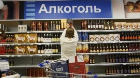 Продажу алкоголя с 21.00 до 12.00 запретили в Казахстане