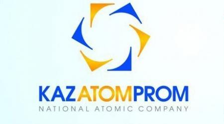 «Казатомпром» получил убыток в основном за счет неденежных расходов - эксперт