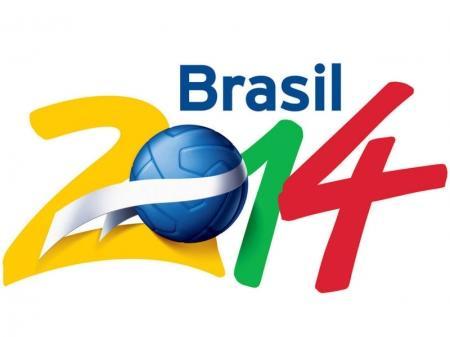 Бразильские дневники. Чемпионат мира глазами жителя Актау