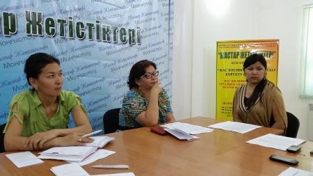 В Актау молодежь сможет получить информацию о начале своего дела через социальные сети