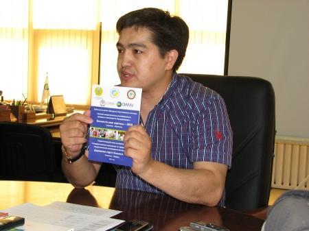 Трое предпринимателей Мангистауской области получили гранты на развитие собственного дела