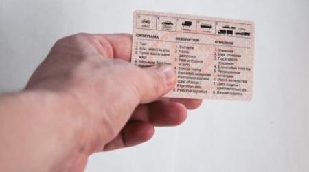 Новые водительские удостоверения появятся в Казахстане не раньше 2015 года