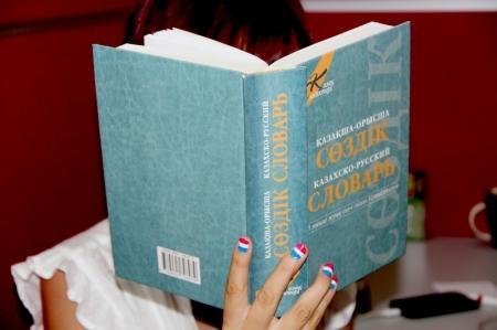 В Актау появились бесплатные курсы по изучению казахского языка