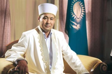 Обращение верховного муфтия Казахстана