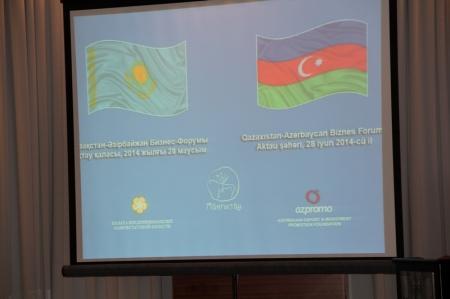 В Актау прошел Казахстанско-Азербайджанский бизнес-форум