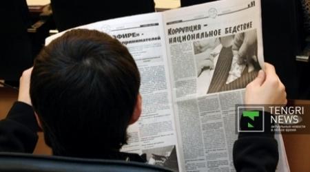 Комиссия по борьбе с коррупцией будет рассматривать дела политических госслужащих
