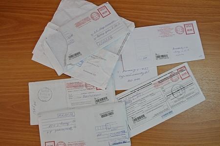 Жительница Актау обнаружила выброшенные письма
