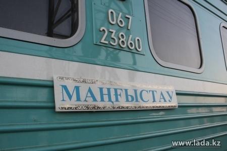 В поезде «Мангышлак-Бейнеу» обещали обновить вагоны