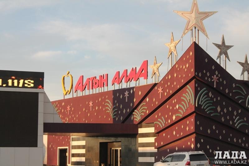казино вь капчагае план казахстан бизнес