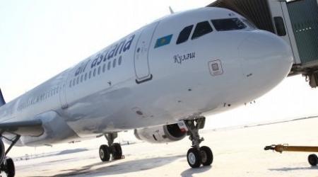 Меры для снижения цен на авиабилеты предложило АЗК