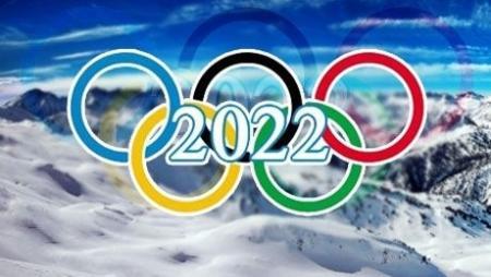 Алматы вышел в финальный раунд борьбы за Зимнюю Олимпиаду-2022