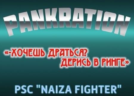 В Актау стартует проект «Хочешь драться? Дерись в ринге»
