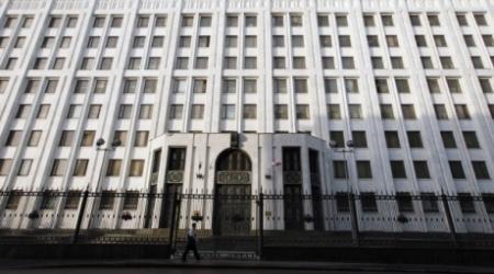 Крушение самолета на Украине: Россия назвала точки пуска ракет