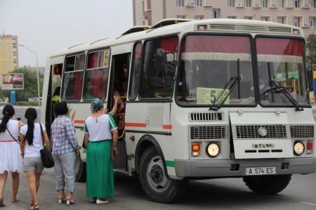 Автобусный эксперимент
