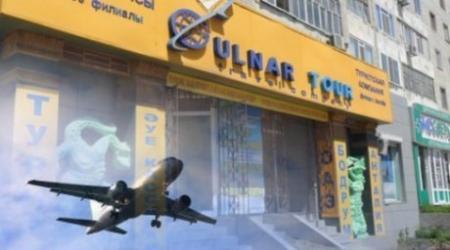 """Комитет туризма сообщил о внеплановой проверке турагентства """"Гульнар тур"""""""