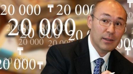 Выпуск 20-тысячной купюры тенге не планируется в ближайшие годы - Келимбетов