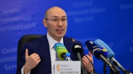 Кайрат Келимбетов не рекомендует брать кредиты в банках
