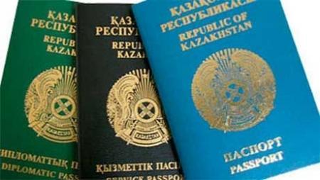 В Казахстане ужесточена ответственность за наличие двойного гражданства