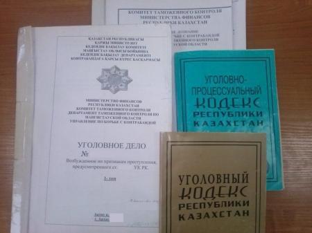 Мангистауские таможенники возбудили уголовное дело в отношении своих коллег из Жамбылской области