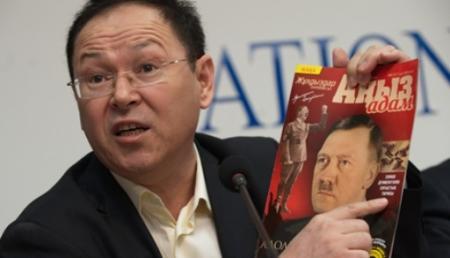 Весь выпуск скандального журнала о Гитлере конфискуют