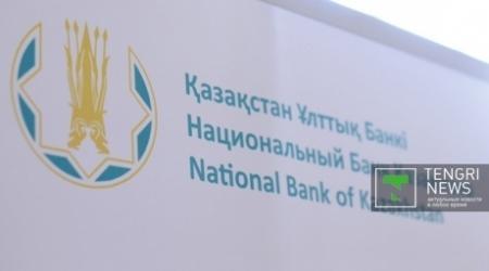 Рост инфляции в России может ускорить ужесточение политики Нацбанка РК