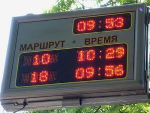Информационные табло появятся на автобусных остановках в Актау