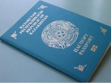 Депутаты Казахстана используют двойное гражданство