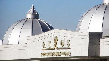 Группа компаний RIXOS построит отели, коттеджи и аквапарк на курорте Кендерли