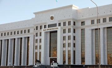 Почти 2 тысячи казахстанцев осуждены за границей - Генпрокуратура РК