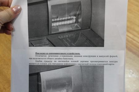 Житель Актау помешал мошенникам воспользоваться чужими деньгами, обнаружив скиммер на банкомате