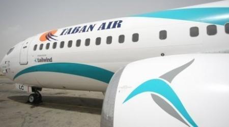 Крушение самолета в Иране: Пять человек выпрыгнули из падающего лайнера