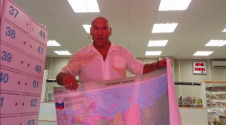 Николай Валуев отправил Псаки карту России