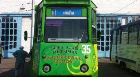 Трамвай-словарь появился в Павлодаре