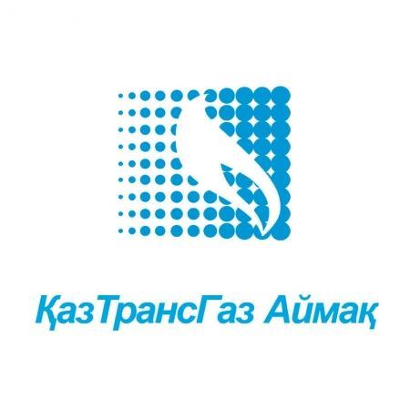 АО «КазТрансГаз Аймақ» стало единым оператором