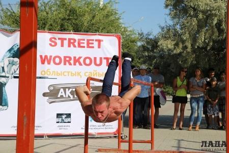В Актау пройдет открытый чемпионат по street workout