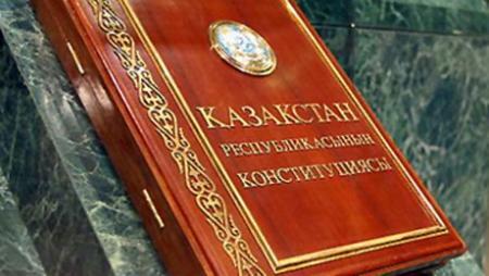 На День Конституции казахстанцы отдохнут 30 и 31 августа, а также 1 сентября