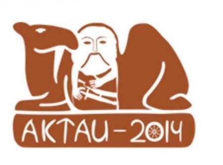Международная конференция городов всемирного наследия Евразии пройдет в Актау