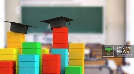 Новую специальность введут в вузах и колледжах Казахстана