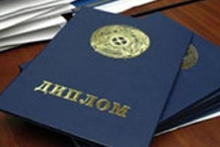 Дипломы в ЕАЭС будут признаваться автоматически