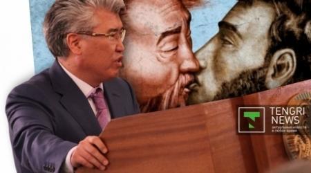 Преступлением назвал министр культуры выпуск постера с поцелуем Курмангазы и Пушкина