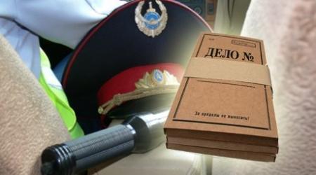 Руководители отделов полиции уволены после смертельного ДТП в Карагандинской области