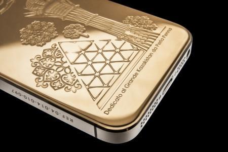 Казахстану будут посвящены почти 100 золотых iPhone